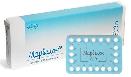 هل حبوب منع الحمل مارفيلون تزيد الوزن ؟